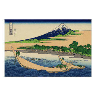 Orilla de la bahía de Tago, Ejiri en Tōkaidō Póster