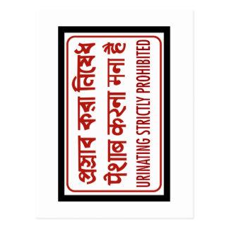 Orinando muestra estrictamente prohibida, la India Postal