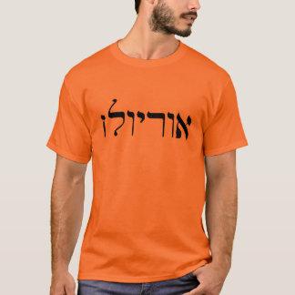 Orioles Hebrew T-shirt