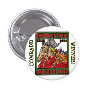 OrkFest Gulag button! 1 Inch Round Button
