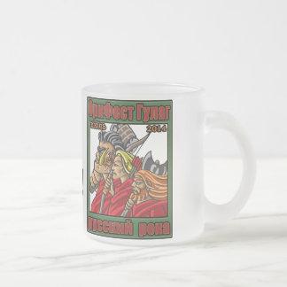 OrkFest Gulag Mug