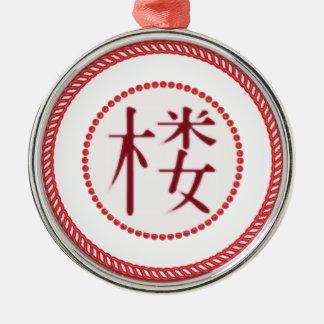 Ornamento #1 de la atalaya del árbol de Jesse Adorno Redondo Plateado
