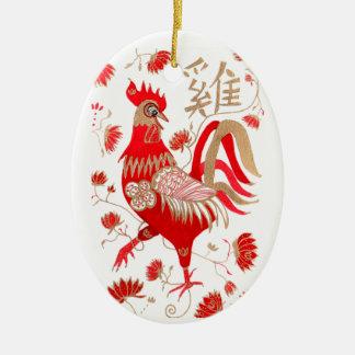 Ornamento chino de la astrología del gallo adorno de navidad