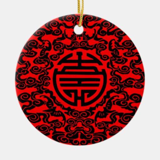 Ornamento chino del adorno