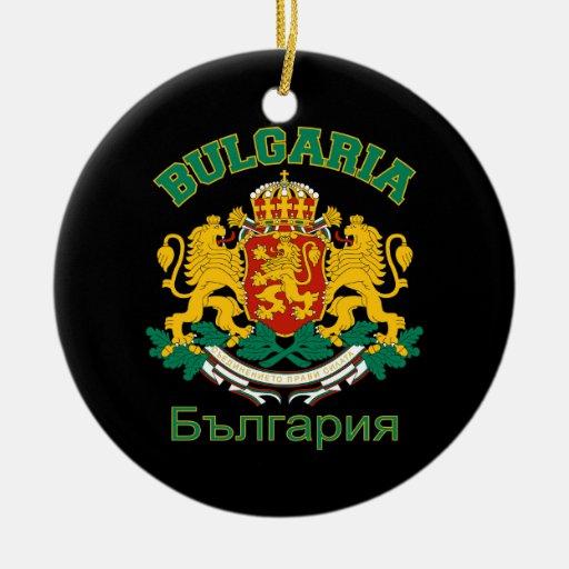 Ornamento de BULGARIA - personalizar Adorno Redondo De Cerámica