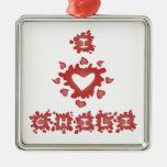 Ornamento del chile del amor adorno navideño cuadrado de metal