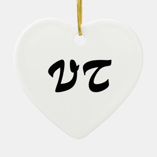 Ornamento del corazón de Vermont Adorno Navideño De Cerámica En Forma De Corazón