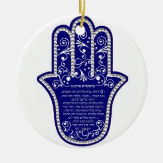 Ornamento del hamsa de Bereshit Adorno Navideño Redondo De Cerámica