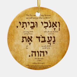 Ornamento del hebreo del 24:15 de Joshua Adorno Navideño Redondo De Cerámica