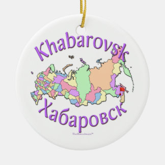 Ornamento del mapa de Jabárovsk Rusia Adorno De Reyes