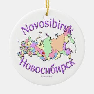 Ornamento del mapa de Novosibirsk Rusia Ornamentos De Navidad
