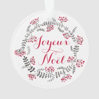 Ornamento del navidad de la guirnalda del acebo de