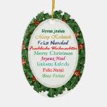 Ornamento del texto de las Felices Navidad de las  Adornos