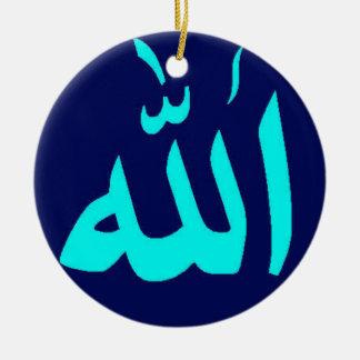 Ornamento islámico azul de Alá Ornamento Para Reyes Magos