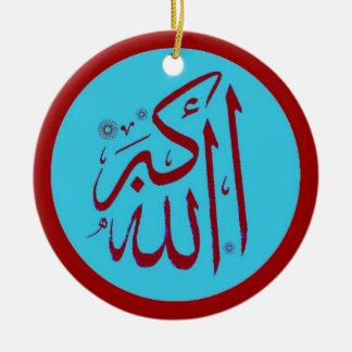 Ornamento islámico azul de Allahu Akbar Adorno De Reyes