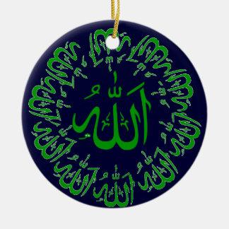 Ornamento islámico de Alá Adorno