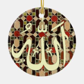 Ornamento islámico de Alá Adorno Para Reyes