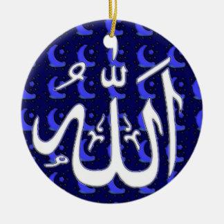 Ornamento islámico de Alá Ornamento Para Arbol De Navidad