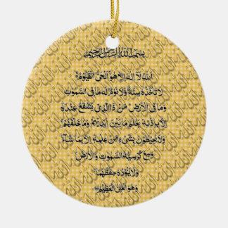 Ornamento islámico de Kursi Alá del Al de Ayat Adornos