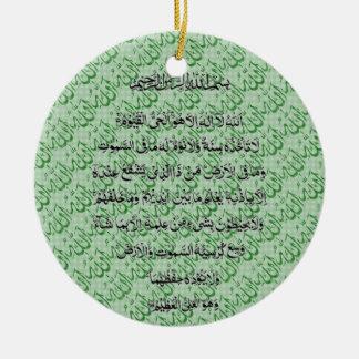 Ornamento islámico de Kursi Alá del Al de Ayat Ornato