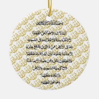 Ornamento islámico de Kursi Alá del Al de Ayat Ornamento Para Reyes Magos