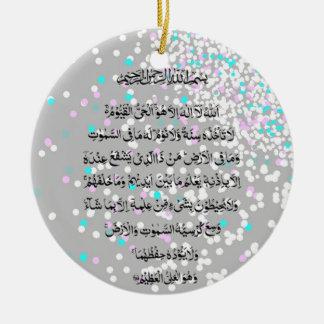 Ornamento islámico de Kursi del Al de Ayat Adorno Navideño Redondo De Cerámica