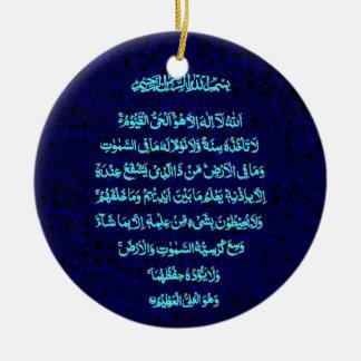 Ornamento islámico de Kursi del Al de Ayat Adorno Para Reyes