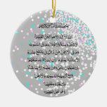 Ornamento islámico de Kursi del Al de Ayat Ornaments Para Arbol De Navidad