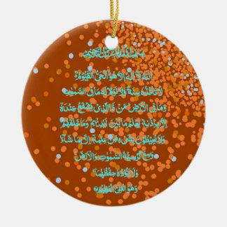 Ornamento islámico de Kursi del Al de Ayat Ornamento De Navidad