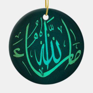 Ornamento islámico de la caligrafía de MashaAllah Ornamento Para Arbol De Navidad