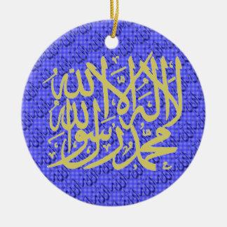 Ornamento islámico de Shahada Alá Ornamento Para Reyes Magos