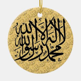 Ornamento islámico de Shahada Alá Ornamentos De Reyes Magos