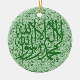 Ornamento islámico de Shahada Alá Ornamente De Reyes