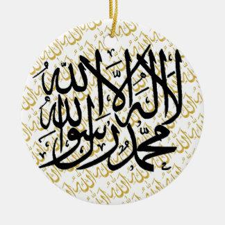 Ornamento islámico de Shahada Alá Ornamento De Navidad