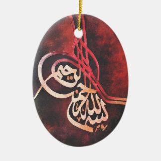 Ornamento islámico del arte de Bismillah Adorno Para Reyes