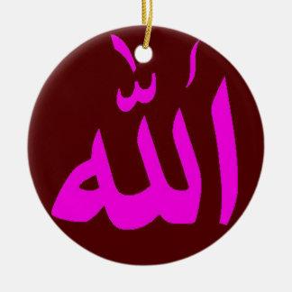 Ornamento islámico rosado de Alá Ornamentos De Reyes Magos