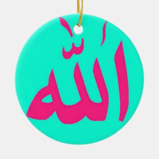 Ornamento islámico rosado de Alá Ornamento De Reyes Magos