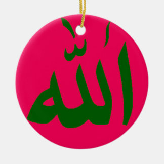Ornamento islámico rosado de Alá Ornato