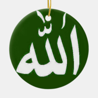 Ornamento islámico verde de Alá Ornatos