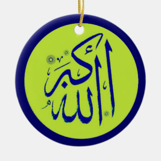 Ornamento islámico verde de Allahu Akbar Ornatos