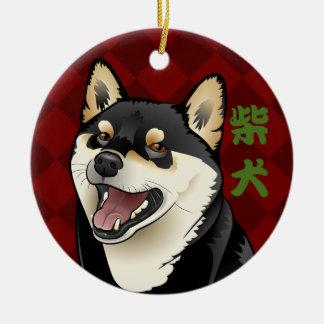 Ornamento japonés del kanji del perro adaptable de adorno redondo de cerámica