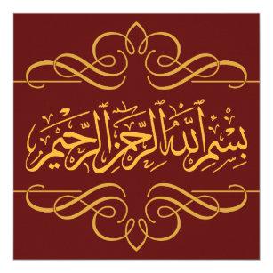 Arabic Calligraphy Weddings Zazzle
