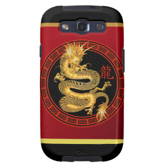 Ornate Chinese Year of the Dragon 2012 Samsung Galaxy S3 Case