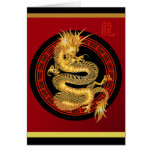 Ornate Chinese Year of the Dragon 2012 greeting Cards