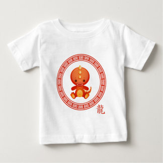 Ornate Chinese Year of the Dragon Baby T-Shirt