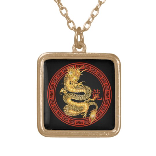 Ornate Chinese Year of the Dragon Gold Plated Necklace