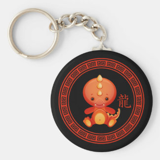 Ornate Chinese Year of the Dragon Key Chain