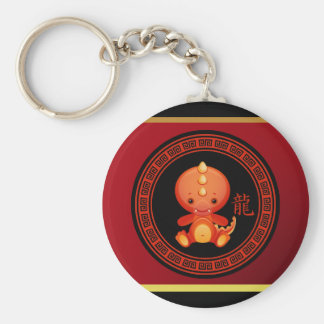 Ornate Chinese Year of the Dragon Keychain
