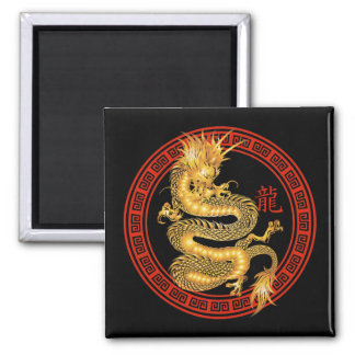 Ornate Chinese Year of the Dragon Magnet
