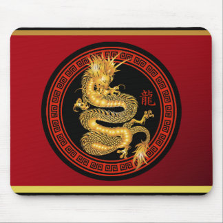 Ornate Chinese Year of the Dragon Mouse Pad